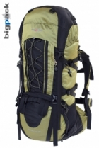 Bigpack Rucksack Performic Plus 55 Liter Yellow